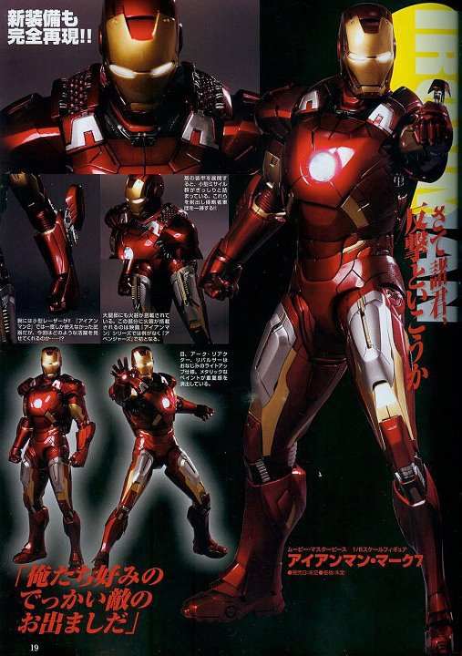 More Iron Man Mark 7 by Hot Toys
